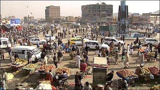 Kabul roundabout