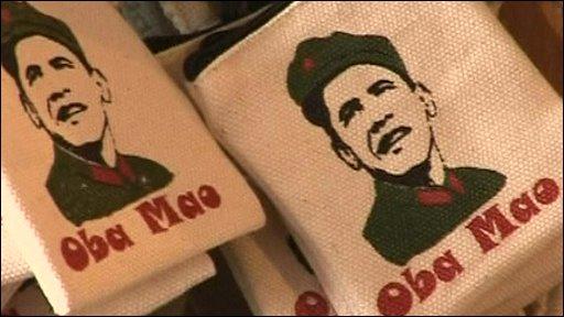 Chinese Obama merchandise