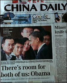 Picture of the front page of China Daily
