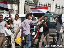Egypt fans in Khartoum