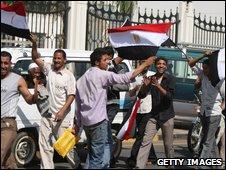 Egypt fans in Khartoum