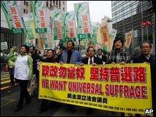 Pro-democracy rally in Hong Kong - 18 November 2009