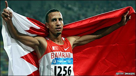 Rashid Ramzi