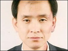 Lee Kyong Kun