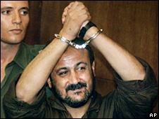 Marwan Barghouti (2004)