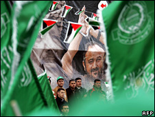 Posters of Marwan Barghouti behind Hamas flags (2007)