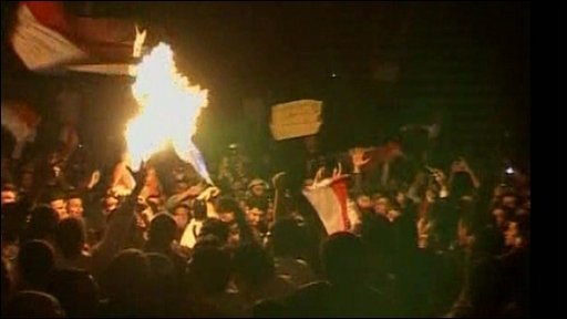 Protesters were incensed after hearing reports of Egyptian fans being attacked after Algeria beat Egypt 1-0 on Wednesday.