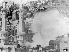 Smoke billows from Mecca's Great Mosque on 20 November 1979
