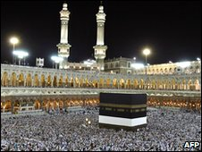 Muslim pilgrims gather at Mecca's Grand Mosque