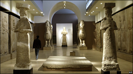 Iraq National Museum