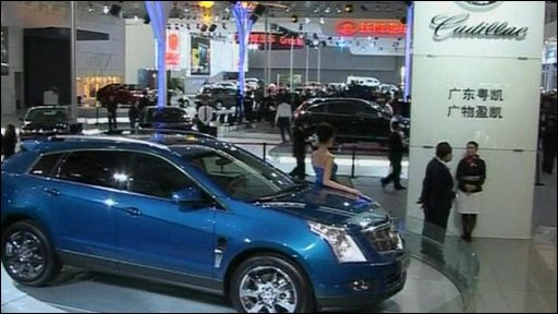 Chinese auto show