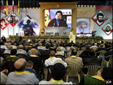 Hezbollah leader Hassan Nasrallah addresses supporters via video link (11 November 2009)