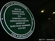 Plaque marking location of first curry house 
