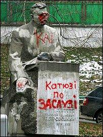 Statue in Ukraine