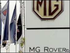 MG Rover plant in Longbridge