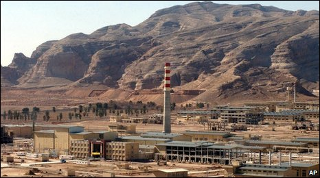 Iran's uranium conversion facility outside Isfahan (archive image)