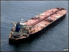 Maran Centaurus supertanker, file image