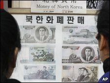 North Korean banknotes on display in South Korea