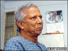 Grameen Bank founder Professor Muhammad Yunus