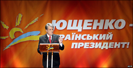 Viktor Yushchenko addresses supporters (23 November 2009)