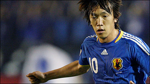 Japan's World Cup qualifying highlights