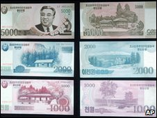 Photo released by the Choson Sinbo of the new currency