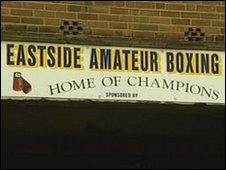 Eastside Amateur Boxing Club