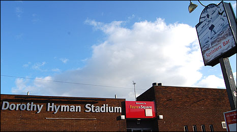 The Dorothy Hyman Stadium and Sprinters Bar on Syndale Road in Cudworth