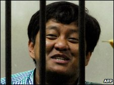 Andal Ampatuan Jr behind bars, 26 Nov