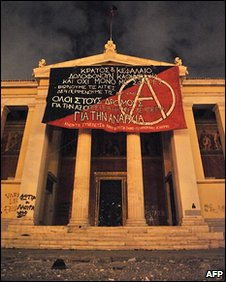 Anarchist flag at Athens University