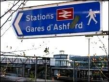 The international train station in Ashford