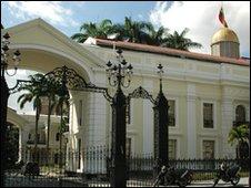 Venezuelan parliament building