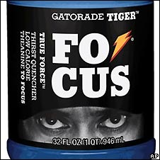 Label of Gatorade Tiger Focus drink