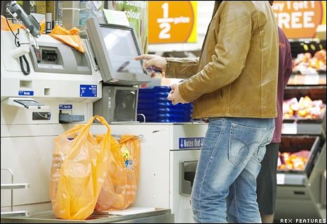 Self-service till at Sainsburys