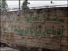 Pro Hamas grafitti in Nablus