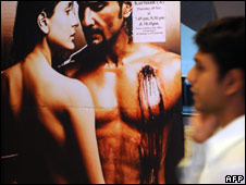 Poster from Bollywood film Kurbaan
