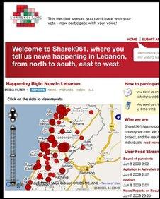 Sharek961 screenshot