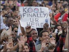 Fans of Kool & the Gang in Havana