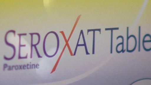 Seroxat box graphic