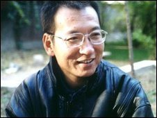 Liu Xiaobo (archive image, courtesy of Reporters without Borders)
