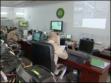 Baghdad Operations Centre