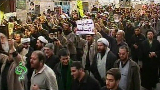 State-tv footage of protest in Qom