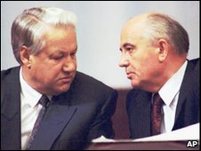 The late Boris Yeltsin (left) with Mikhail Gorbachev, September 1991