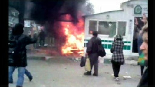 A police station on fire in Iran