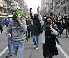 Photo obtained by AP shows protesters in Tehran, 27 Dec