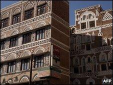 Sanaa Institute for the Arabic Language (SIAL)