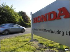 Entrance to Honda plant in Swindon