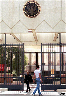 US embassy in Sanaa