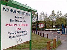 Wexham Park Hospital sign