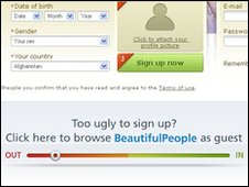 BeautifulPeople screenshot